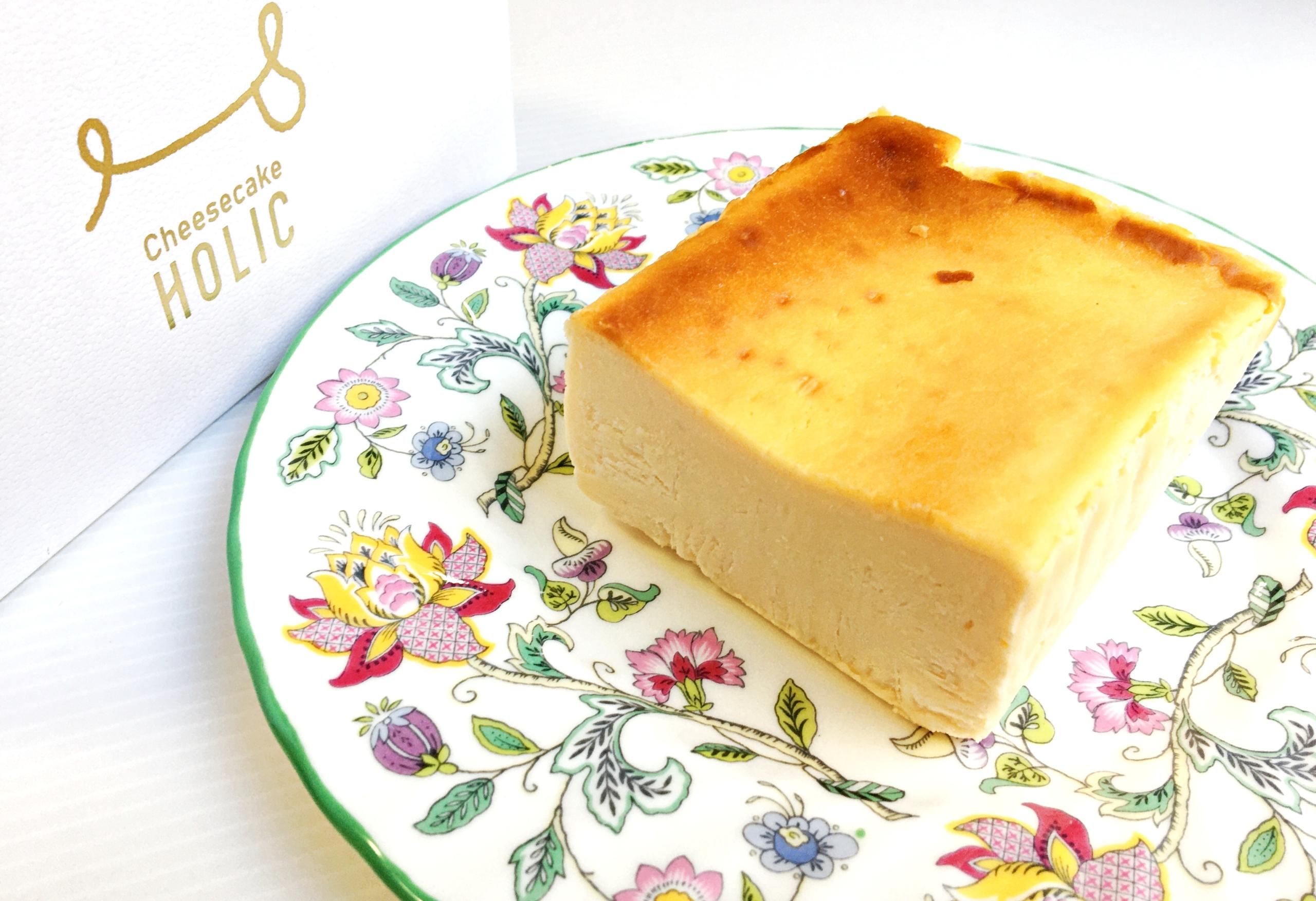 柑橘の爽やかな香りがたまらない!チーズケーキホリックのクリームチーズケーキを徹底レビュー